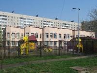 Московский район, улица Звездная, дом 9 к.2. детский сад №36