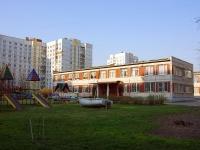 Московский район, Пулковское шоссе, дом 5 к.3. школа средняя общеобразовательная школа №684