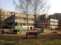 Московский район, Пулковское шоссе, дом 13 к.3. детский сад №23