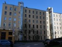 Московский район, улица Заозёрная, дом 3. многоквартирный дом
