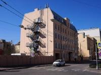 Московский район, улица Смоленская, дом 27. офисное здание