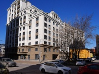 Московский район, улица Смоленская, дом 14. многоквартирный дом