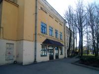 Московский район, улица Цветочная, дом 8. колледж Санкт-Петербургский колледж технологий, моделирования и управления
