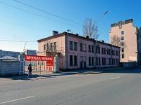 Московский район, улица Черниговская, дом 15. офисное здание