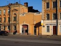 Московский район, набережная Обводного канала, дом 80 ЛИТ Б. магазин