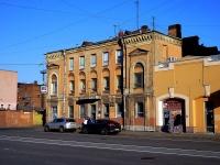 Московский район, набережная Обводного канала, дом 80. офисное здание