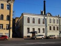 Московский район, набережная Обводного канала, дом 90 ЛИТ Г. офисное здание