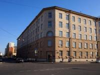 Московский район, набережная Обводного канала, дом 94. офисное здание