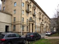 Московский район, площадь Чернышевского, дом 8. многоквартирный дом