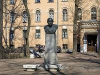 Петроградский район, улица Большая Монетная. Бюст  В.И. Ленина