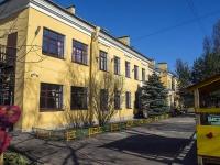 Петроградский район, улица Бармалеева, дом 29А. детский сад №64