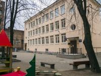Петроградский район, улица Большая Монетная, дом 8. детский сад №43