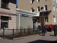 Петроградский район, улица Большая Посадская, дом 10Б. офисное здание