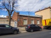 Петроградский район, улица Большая Посадская, дом 22 ЛИТ В. офисное здание Трамвайный парк №3
