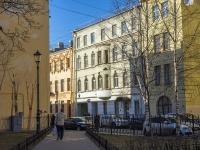 Петроградский район, улица Подковырова, дом 9. многоквартирный дом