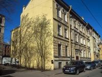 Петроградский район, улица Подковырова, дом 20. многоквартирный дом