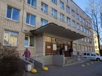 Петроградский район, Вяземский переулок, дом 3. поликлиника №32