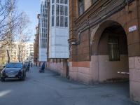 Петроградский район, Вяземский переулок, дом 4. многоквартирный дом