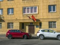 Петроградский район, улица Грота, дом 1-3. многоквартирный дом