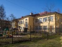 Петроградский район, улица Грота, дом 2А. детский сад №70