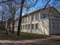 Петроградский район, улица Профессора Попова, дом 6Б. гимназия №70