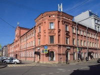 , st Kropotkin, house 1. office building