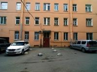 Петроградский район, Куйбышева ул, дом 29