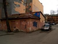 Петроградский район, улица Мичуринская. хозяйственный корпус