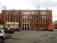 Петроградский район, улица Мичуринская, дом 3. училище Нахимовское военно-морское училище