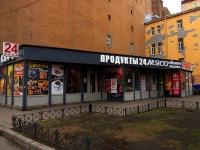 Петроградский район, улица Мичуринская, дом 10А. магазин