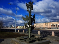 Петроградский район, улица Петроградская набережная. памятный знак А. Нобелю