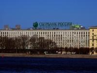 Петроградский район, улица Петровская набережная, дом 4. многоквартирный дом