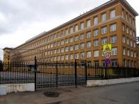 Петроградский район, улица Пеньковая, дом 1. училище НВМУ, Нахимовское военно-морское училище