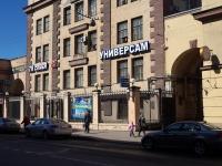 Петроградский район, Чкаловский пр-кт, дом 50