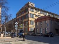 Петроградский район, Чкаловский проспект, дом 15. офисное здание