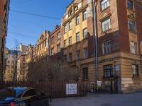 Петроградский район, Чкаловский проспект, дом 16 ЛИТ Б. многоквартирный дом