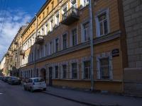 Петроградский район, улица Яблочкова, дом 1. многоквартирный дом