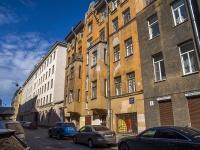 Петроградский район, улица Яблочкова, дом 5. многоквартирный дом