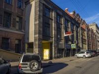 Петроградский район, улица Яблочкова, дом 12 ЛИТ А. завод (фабрика) им. А.А. Кулакова