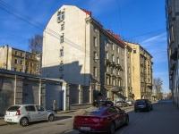 Петроградский район, улица Яблочкова, дом 20. офисное здание