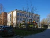 Петроградский район, школа №99, улица Депутатская, дом 6