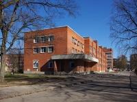 Петроградский район, Динамо проспект, дом 3. больница Городская клиническая больница №31