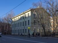 Петроградский район, улица Пионерская, дом 15. офисное здание