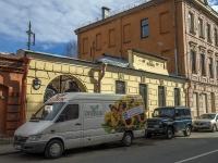 Петроградский район, улица Зверинская, дом 12А. магазин
