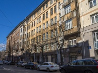 Петроградский район, улица Зверинская, дом 20. многоквартирный дом