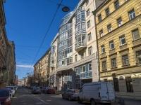 Петроградский район, улица Зверинская, дом 22. многоквартирный дом