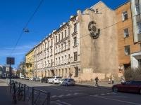 Петроградский район, улица Введенская, дом 10. многоквартирный дом
