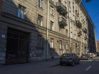 Петроградский район, улица Ижорская, дом 5. многоквартирный дом
