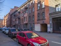 Петроградский район, улица Ижорская, дом 11. многоквартирный дом