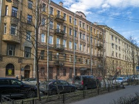 Петроградский район, улица Большая Разночинная, дом 6 ЛИТ Б. многоквартирный дом